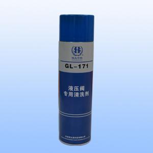 GL-171液压阀专用清洗剂