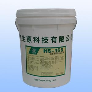 HS-168新型强效铝材光亮剂
