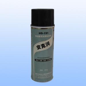 HS-191聚硅氧烷润滑松动剂