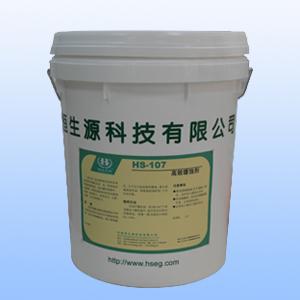 HS-107高效緩蝕劑