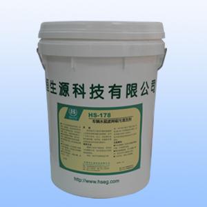 HS-178车辆水箱滤网碳污清洗剂