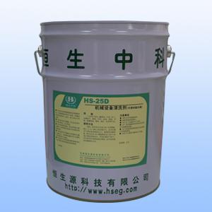 HS-25D机械设备清洗剂