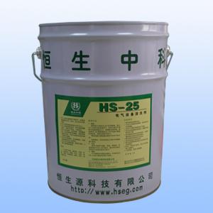 HS-25电气设备清洗剂