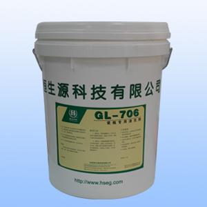 GL-706瓷瓶專用清洗劑