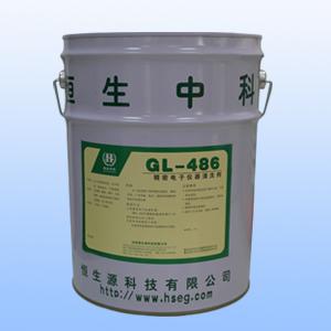 GL-486精密電子儀器清洗劑