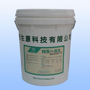 HS-03强力洗衣粉
