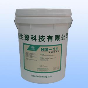 HS-11强碱助洗剂