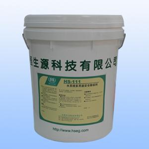HS-111水系统多用途安全除垢剂