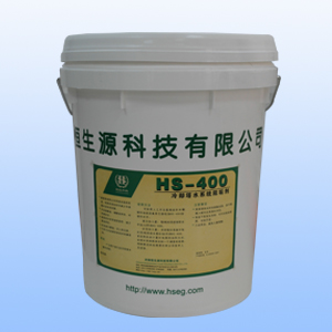 HS-400冷却塔水系统阻垢剂