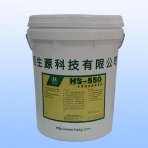 HS-550冷卻塔水系統殺菌除藻劑
