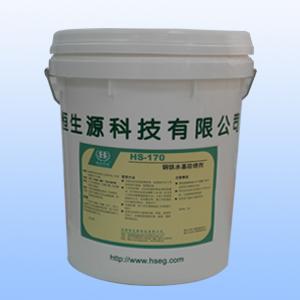 HS-170鋼鐵水基防銹劑