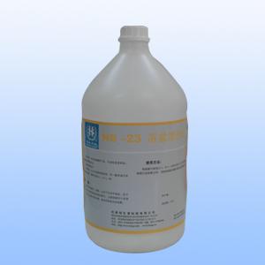 HS-23浴盆清洗剂