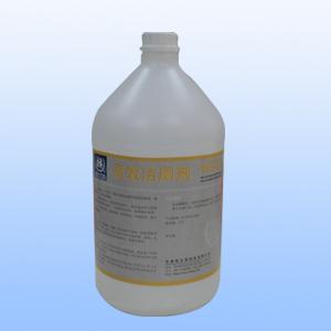 HS-22高效洁厕剂