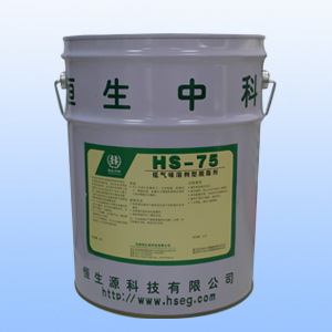 HS-75低气味溶剂型脱脂剂