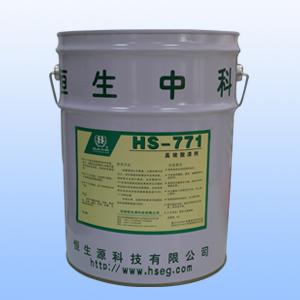 HS-771高效脫漆劑