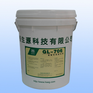 瓷瓶专用清洗剂GL-706