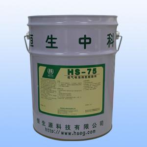 低氣味溶劑型脂劑HS-75