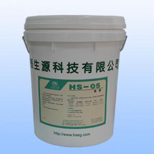HS-05氧漂價格