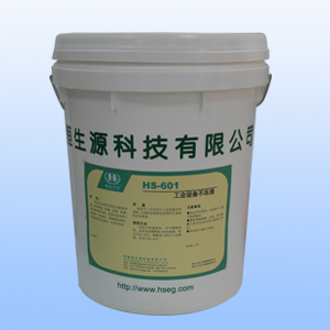 HS-601工业设备不冻液价格