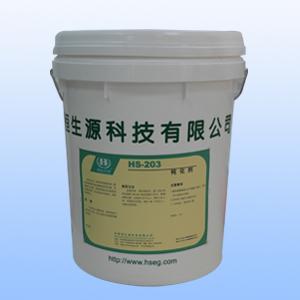 HS-203钝化剂性能