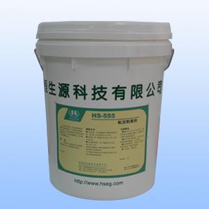 HS-555粘泥剥离剂性能