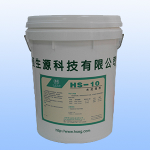 水处理剂 HS-10