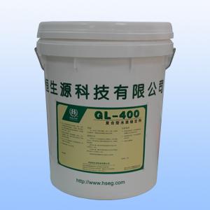GL-400水質穩定劑性能