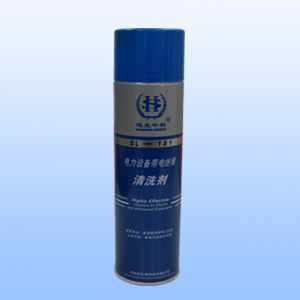 GL-181 带电绝缘清洗剂