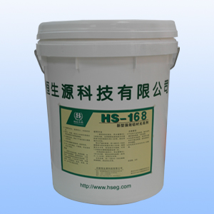 HS-168 铝材光亮剂