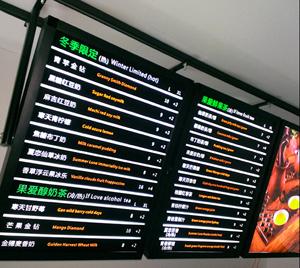 武汉超薄点餐灯箱