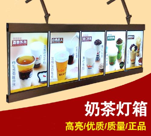 黄石奶茶灯箱