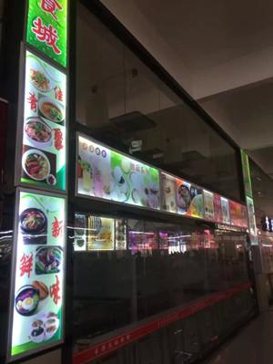 武汉奶茶店点餐灯箱
