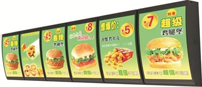 武汉华莱士点餐尊龙d88