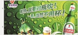 武汉灯箱滚动灯箱特性的介绍 亚克力板材灯箱有那些特点