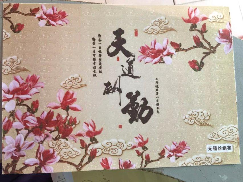 皇冠墙纸喷绘
