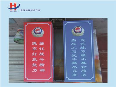 武汉超薄灯箱汉口灯箱厂关于灯箱内部布局注意事项 关于汉阳广告灯箱的优势特点介绍