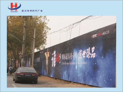 武汉喷绘写真公司