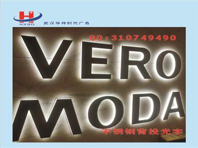 武汉广告制作工厂
