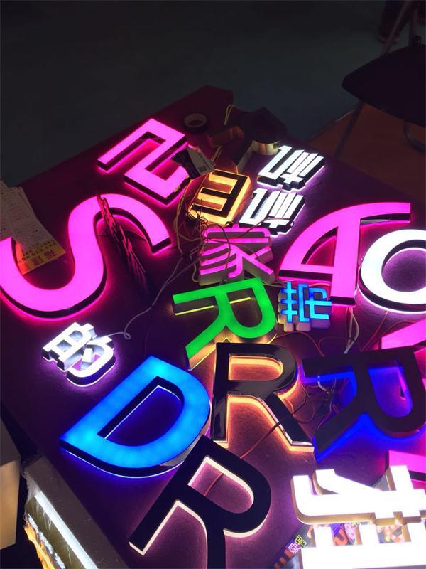 皇冠发光字设计