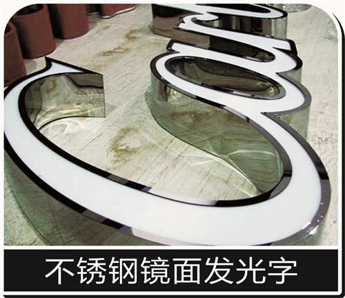武汉发光字制作厂家