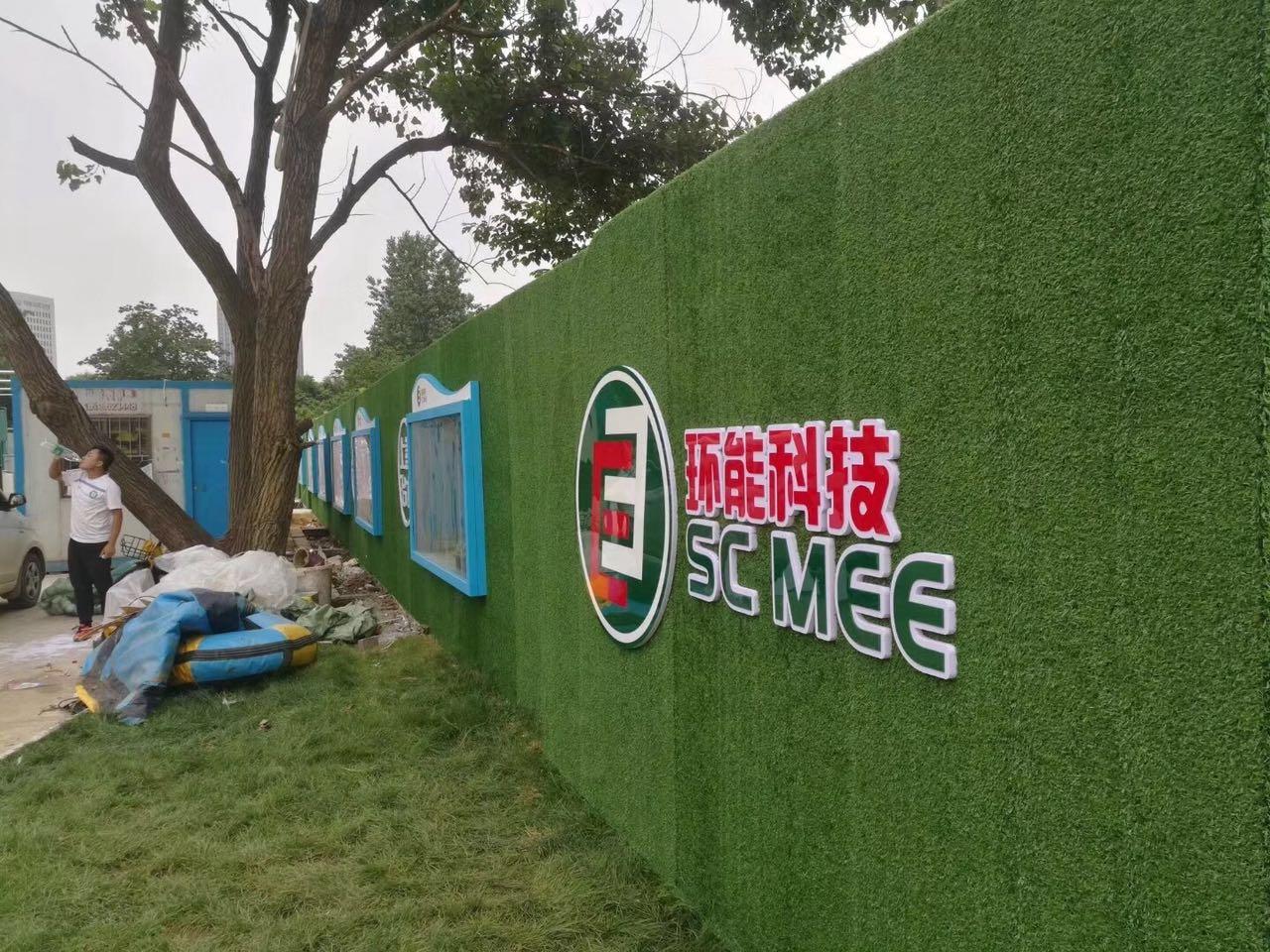 武汉绿�围档围墙