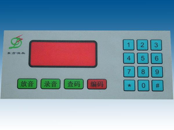 PVC面板生产厂家