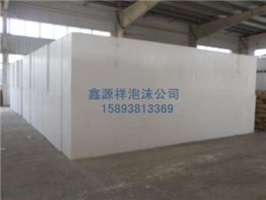 河南消失模专用板