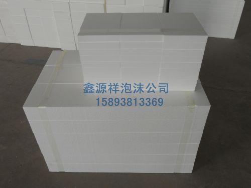 聚苯乙烯泡沫保温板