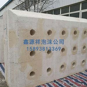 浇筑异形板