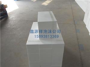 消失模铸造包装型材