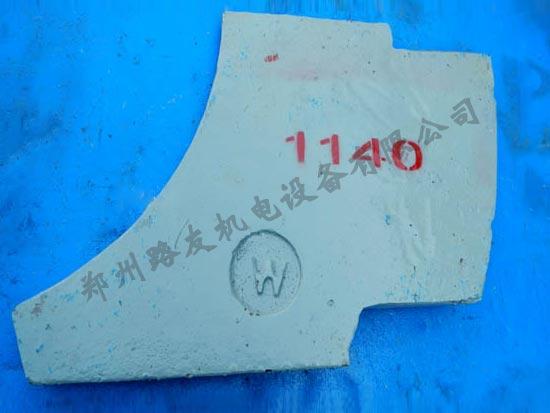 东北三省制砂机流导板