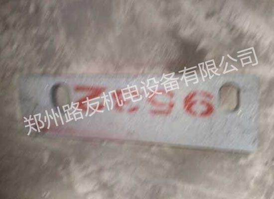 新疆周护板95322