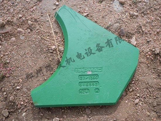 制砂机9526耐磨块