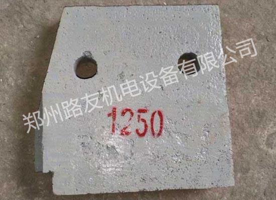新疆制砂机9526流道板